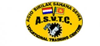 Agio Sirilak Sahana Sewa Vocational Training Center