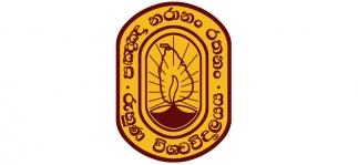 University Of Ruhuna, Sri Lanka