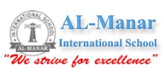 Al-manar International School