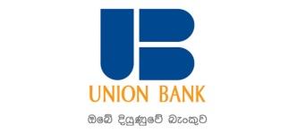 Union Bank Of Colombo Plc