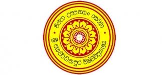 University Of Sri Jayawardanapura